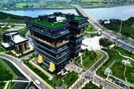 宁乡经济技术开发区