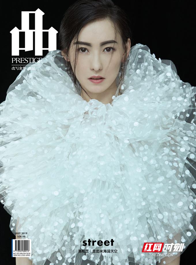 红网时刻7月8日讯(记者 胡弋)7月8日,张柏登上杂志双封面。