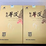 """""""6G华茯""""采用优质二级黑毛茶为原料,叶片肥厚,内含物丰富。"""