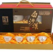 """""""5301精品芽尖茶""""是白沙溪茶厂为纪念新中国成立六十周年、湖南省白沙溪茶厂成立七十周年而精心策划与研制的。"""