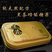 """""""黑茶糖果片""""是安化黑茶领域首个高科技研发成果。"""