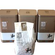 """""""和茶""""系白沙溪一款创新黑茶产品,茶品采用上等黑毛茶为原料,经传统纯手工精制而成。"""