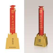 """""""岁月峥嵘""""是公司为纪念抗日战争胜利70周年特别限量制作的纪念花卷茶。"""