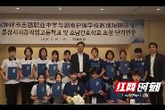 追梦青春 湖南护理学校举办首届游学活动