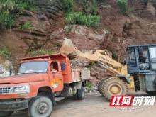 永顺县公路局开展公路水毁抢险应急演练