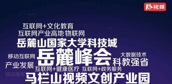 视频丨湖南省委书记省长这些话很暖心!