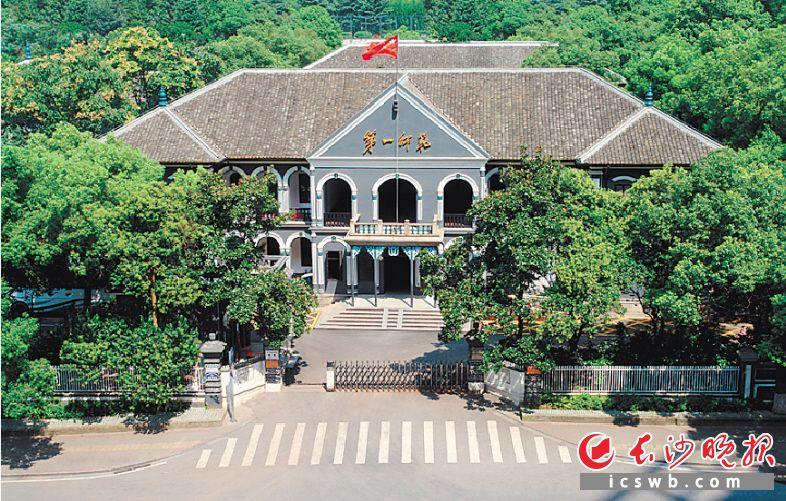 毛泽东与第一师范纪念馆