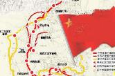 《红军长征在湖南》《湖南红色地图》正式出版发行