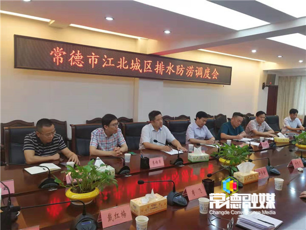 市领导调度江北城区排水防涝工作
