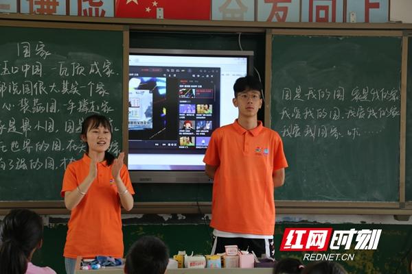 献礼新中国七十周年华诞 邵阳学院志愿者与留守儿童同唱一首歌