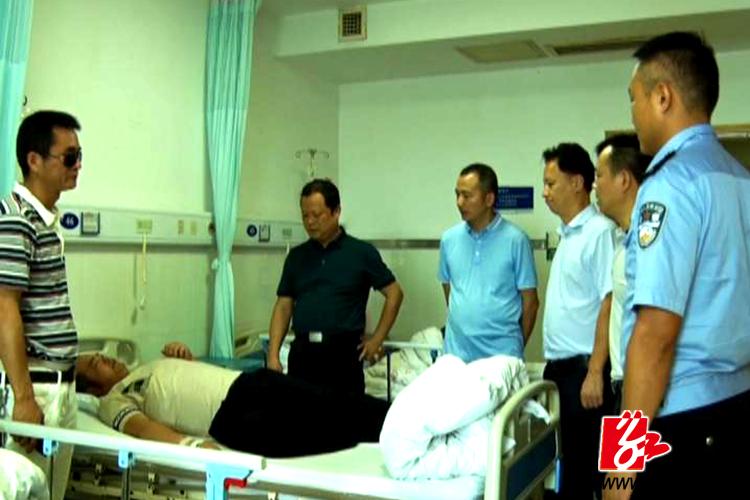 4名执法人员遭暴力抗法受伤 市领导到医院慰问