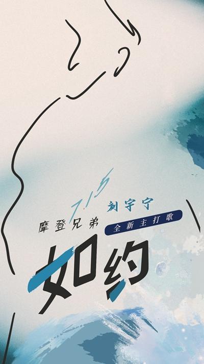 刘宇宁在音乐中探索真我_副本.jpg