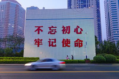 """湖南省商务厅:向纵深推进""""不忘初心、牢记使命""""主题教育"""