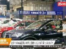 上半年湖南省居民人均可支配收入12949元 同比增长9.7%