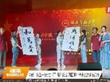 """中俄""""长江—伏尔加河""""青年论坛 两国青年代表走进湖南高校"""