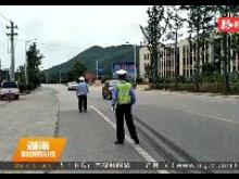 """岳阳查获""""违法王""""车辆 违法204次记611分"""