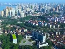 中国科技发展战略院湖南合作研究基地成立 打造高水平科技智库