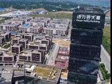 首届中国动力谷共享经济发展峰会在株洲举行