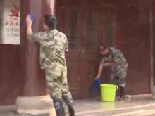 湘潭:三百民兵开展清淤工作
