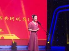 """庆祝新中国成立70周年 湖南省""""大国重器""""演讲大赛圆满落幕"""