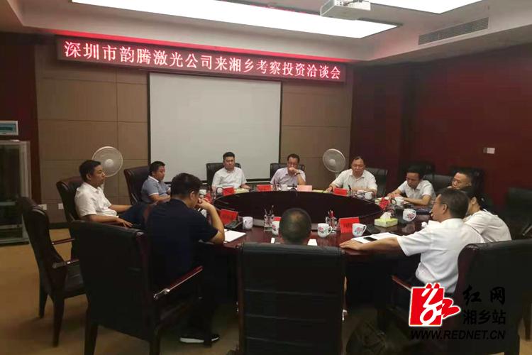 周俊文会见深圳市韵腾激光科技有限公司高层 共商合作事宜