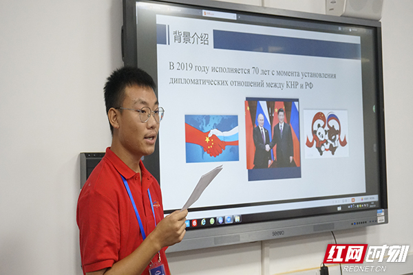 湖南师范大学李想介绍了俄罗斯留学的相关事项副本.jpg
