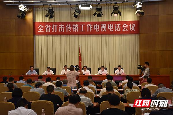 湖南:开展打击传销集中行动 重点整治异地聚集式传销