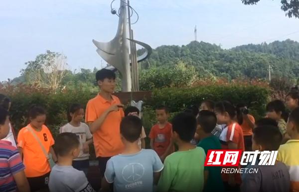 邵阳学院暑期三下乡深入乡村学校开展第二课堂