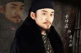 《长?#24425;?#20108;时辰》热播  李坤霖饰演马大郎