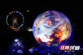 """""""芒果星球""""点亮长沙 360°裸眼3D秀堪比科幻大片"""