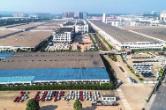 湖南首家工业4.0创新中心在雨花经开区投入运营