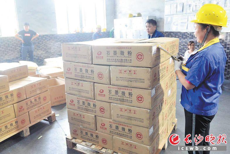 位于宁乡高新区内的湖南中科星城石墨有限公司工人正在冒着高温生产。长沙晚报全媒体记者 贺文兵 摄