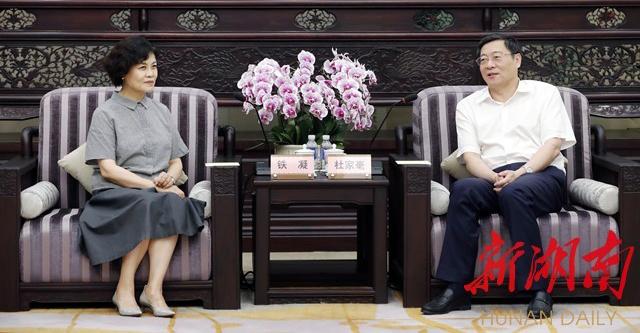 杜家毫与中国文联主席中国作协主席铁凝座谈