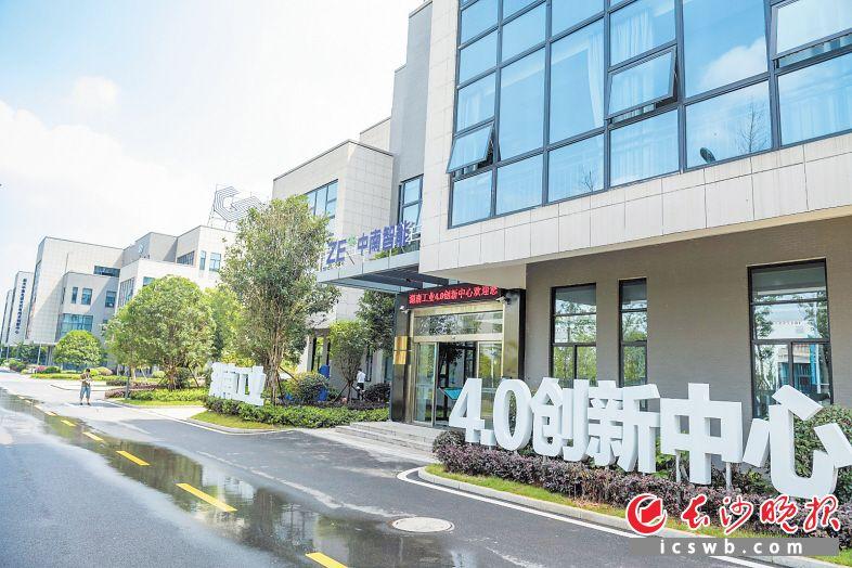 """湖南工业4.0创新中心昨日投入运营,其将积极助力长沙制造业向""""智能+""""转型升级。"""