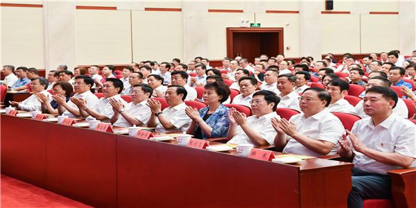 视频实录丨湖南主题教育先进典型报告会(上)
