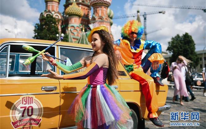莫斯科举办老爷车拉力赛