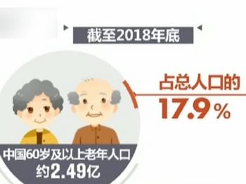国家卫健委:中国人均预期寿命77岁