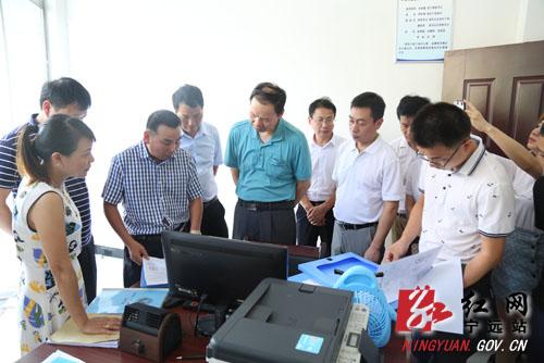 省禁毒委成员单位生态环保厅来宁督导禁毒工作1000 拷贝.jpg