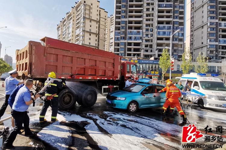 湘乡举行道路交通事故应急救援演练