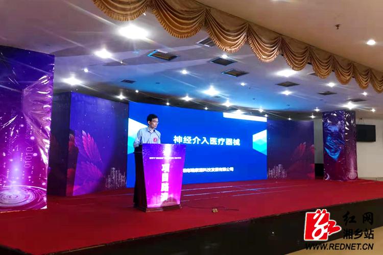 """""""智造莲城""""路演活动:10个精品项目受青睐 达成投资意向4.33亿元"""