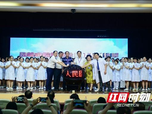 倒计时启动,湖南省人民医院岳麓山院区预计10月开诊