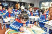 """努力破解""""三点半""""难题 长沙中小学校将提供课后服务"""