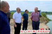 8月6日湘乡手机报