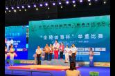 快讯| 郴州小将王佳丽斩获二青会举重项目女子乙组49公斤级金牌