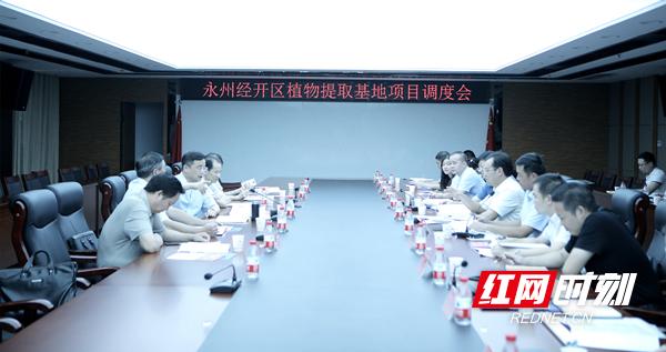 张贺文调研永州天然植物提取高技术产业基地项目