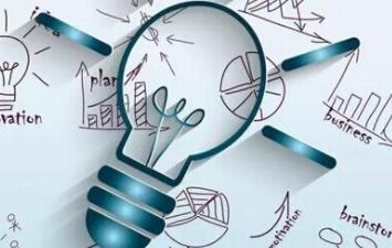 深化电力现货市场建设试点工作意见
