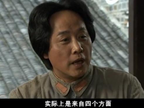 红色故事丨为什么井冈山会师后工农革命军对外称第四军? 来由竟是这样
