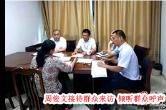 8月9日湘乡手机报