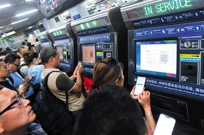 北京轨道交通55座车站扫码即可购票
