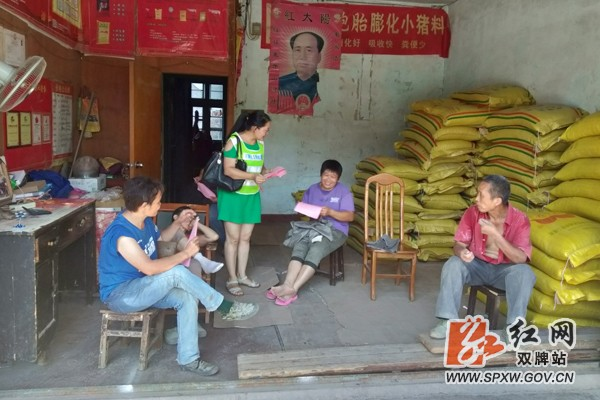 """双牌县委组织部安排部署""""中元节""""期间禁燃工作"""